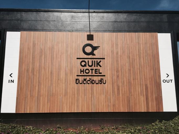 Quik Hotel, Muang Surat Thani