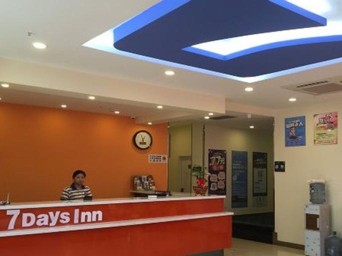 7 Days Inn Chongqing Wu Shan Guang Dong Road Branch, Chongqing