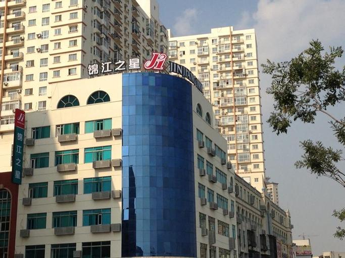 Jinjiang Inn Dalian Jinzhou Stalin Road, Dalian