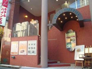 Hotel Pine Hill Ayase, Adachi