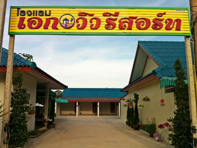 Ake-View Resort, Khanom