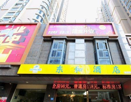 Quanzhou Donghe Hotel, Quanzhou