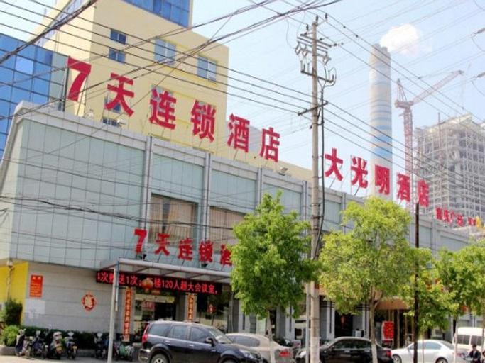 7 Days Inn Lianyungang Haizhou Ancient City Daguangming Branch, Lianyungang