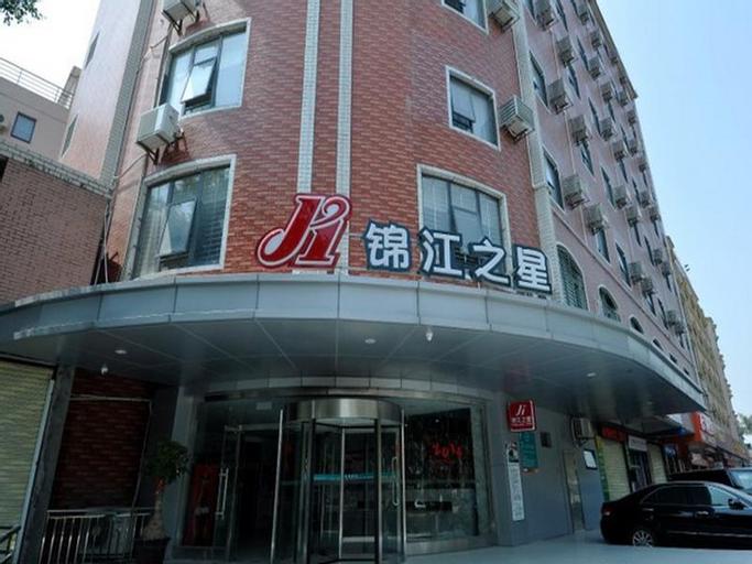 Jinjiang Inn Quanzhou Donghai Liming University, Quanzhou