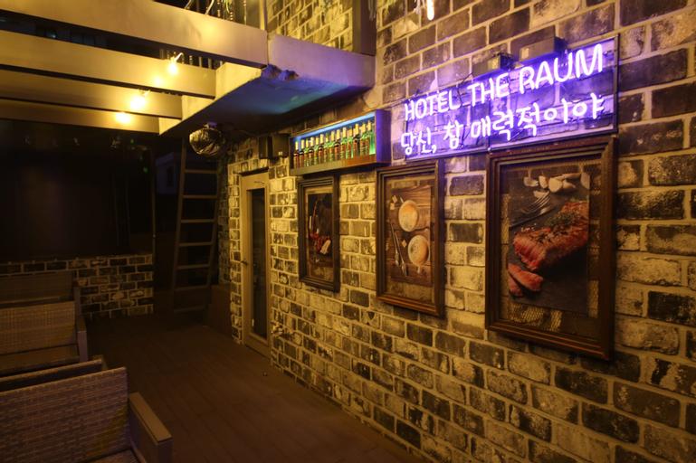 THE RAUM HOTEL, Dongjak