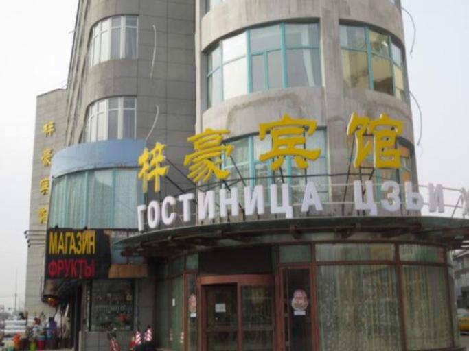 Yanji Hunchun Zihao Hotel, Yanbian Korean