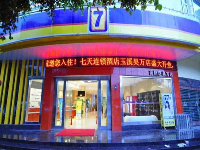 7 Days Inn Yuxi Mingzhu Road Branch, Yuxi