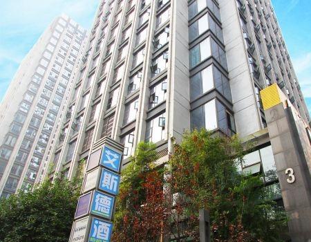 ASD Boutique Hotel, Chongqing