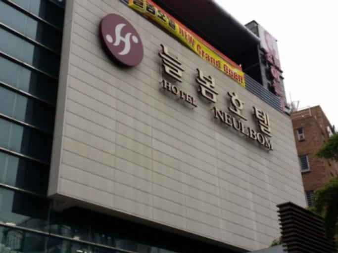 Haneul Arae Hotel, Dongnae