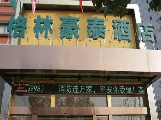 GreenTree Inn AnQing Wuyue Plaza Business Hotel, Anqing