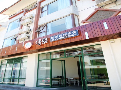 Skylark Lodge, Liangshan Yi