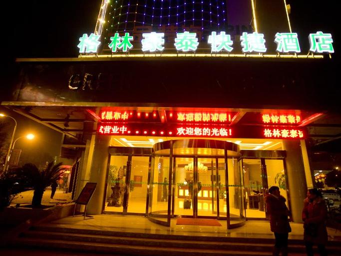 GreenTree Inn Fuzhou Dongxiang Longshan Express Hotel, Fuzhou
