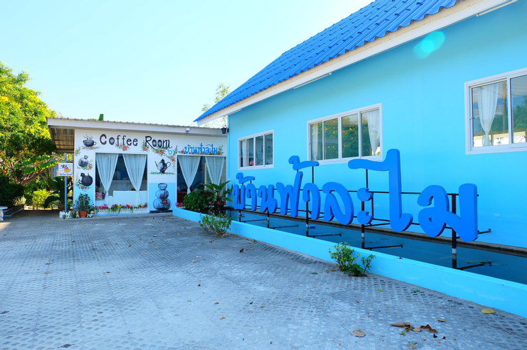 Baan Fa La Mai Resort, Muang Tak