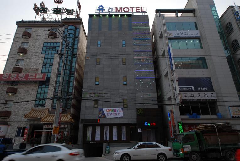 Hyu N Motel, Jung