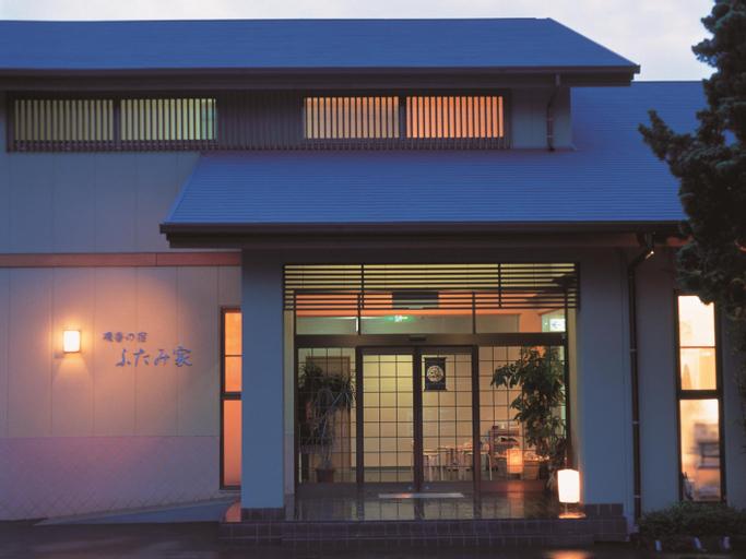 Isoka no Yado Futamiya, Minamiizu
