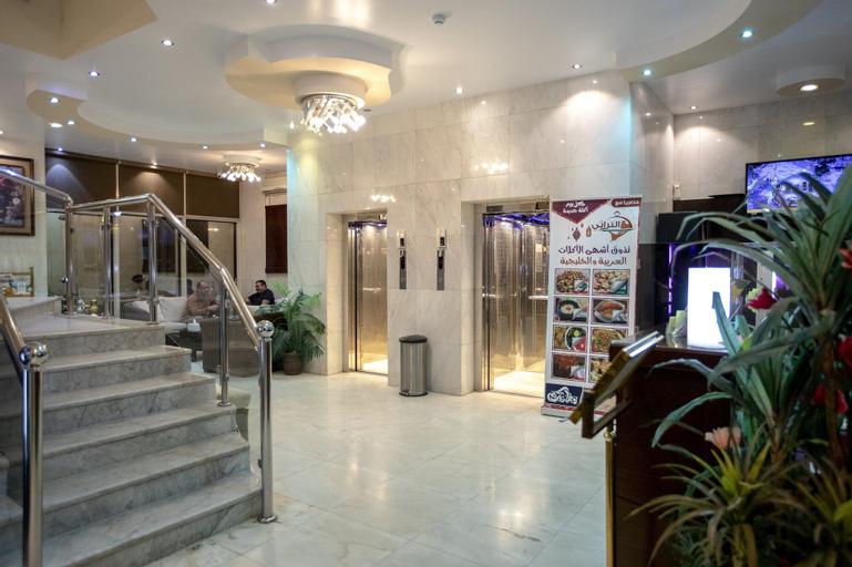 Al Raha Hotel Suites,