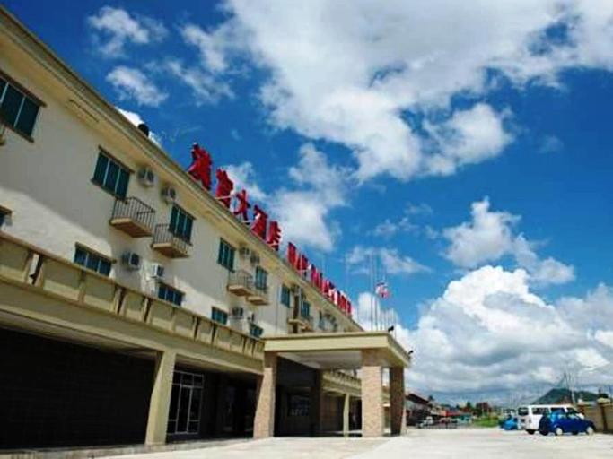 Han Palace Hotel Semporna, Semporna