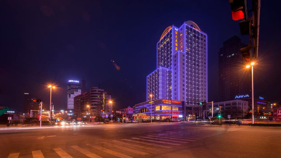 Li Tian, Qingdao