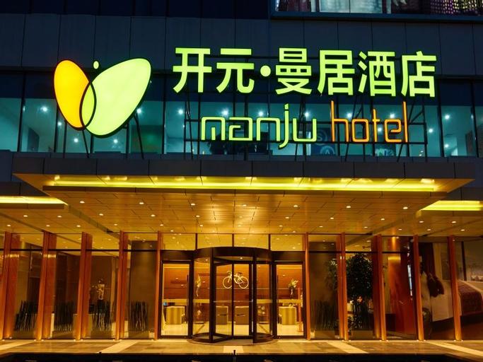 Wuxi New Century Manju Hotel, Wuxi
