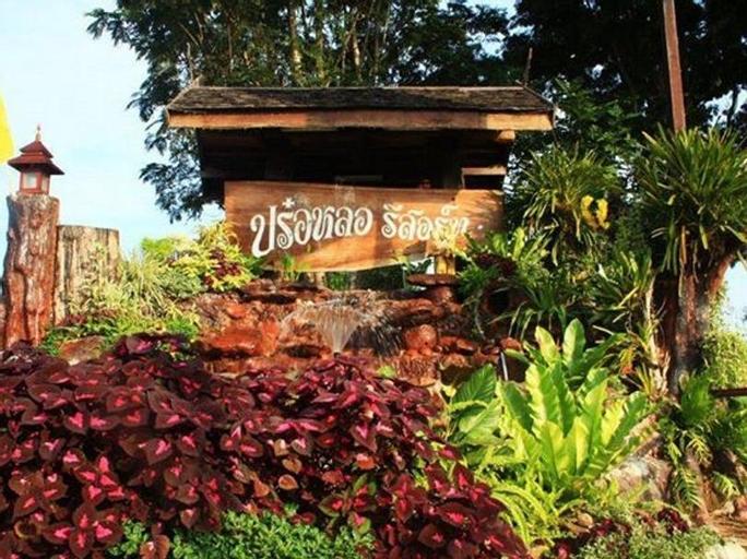Pawlaw Resorts, Muang Mukdahan