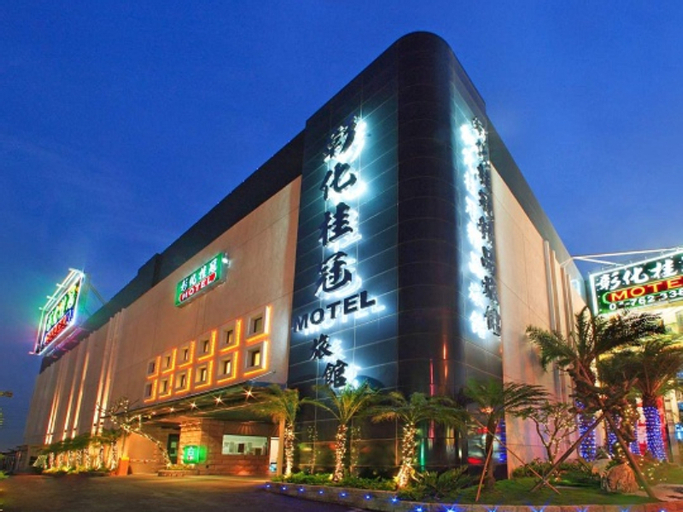 Changhua Kui Kuan Motel, Changhua
