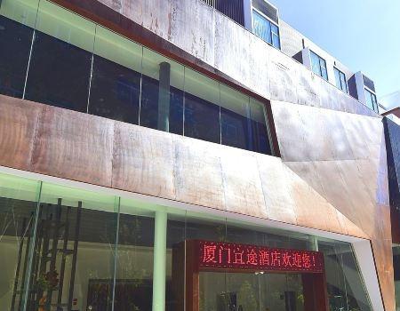 Xiamen Yitu Jingpin Hotel, Xiamen
