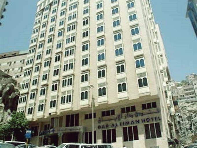 Dar Al Eiman Ajyad Hotel,