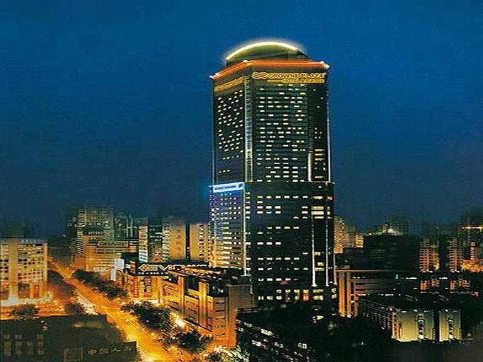 Crowne Plaza Hotel & Suites Nanjing, Nanjing