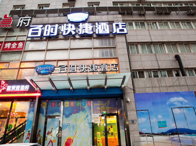Bestay Hotel Express Dalian Harbour Plaza, Dalian