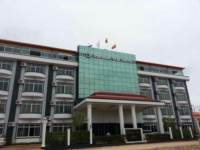 Platinum Star Hotel , Tarchilaik