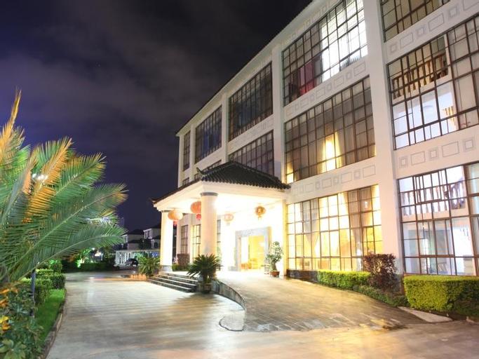 Tengchong Yun Wu Hotel, Baoshan