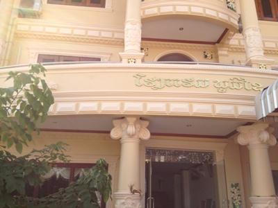 Phoumixay Hotel, Khanthabouly