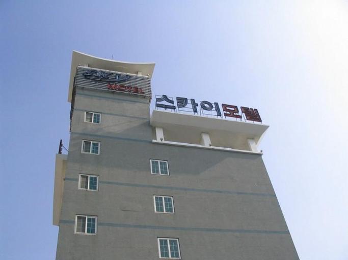 Goodstay Sky Motel, Seosan