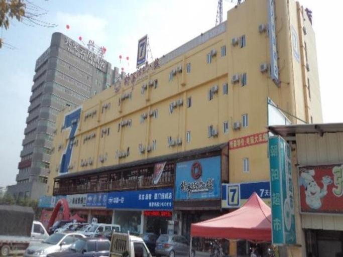 7 Days Inn Xiamen Fang Te Fantasy Kingdom Branch, Xiamen