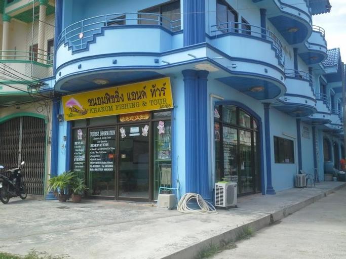 Khun Lee Guesthouse, Khanom