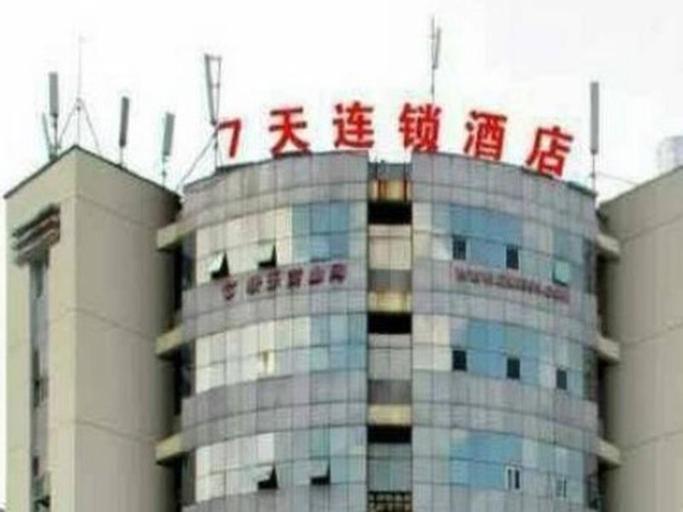 7 Days Inn Huangshan Government Branch, Huangshan