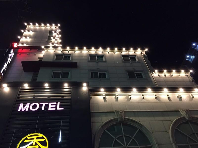 Soo Business Motel Daejeon, Daedeok
