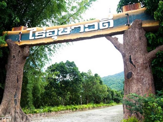 Usawadee Resort, Suan Phung