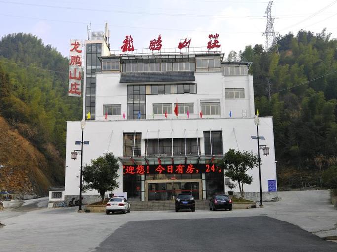 Huangshan Longpeng Hotel, Huangshan