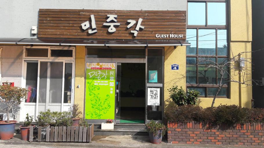 Minjoonggak Guesthouse, Seogwipo