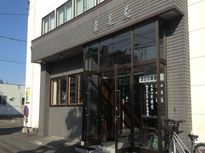 To-ka en, Asahikawa
