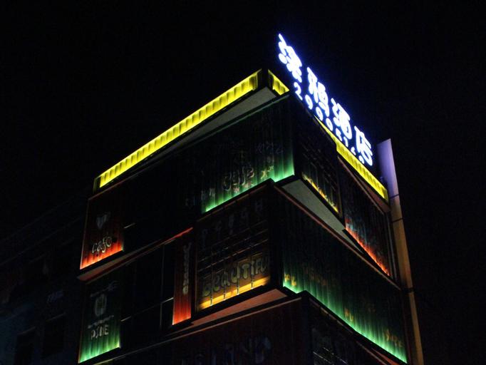 Doodle cafe Hotel, Shenzhen