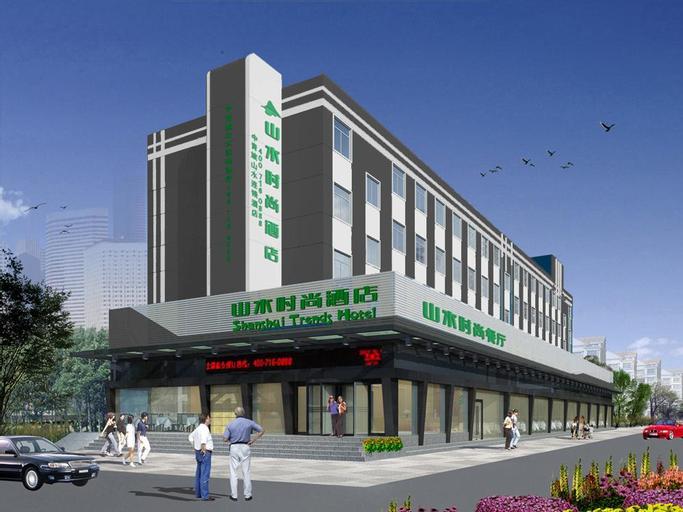 Shanshui Trends Hotel Fangzhuang Branch, Beijing