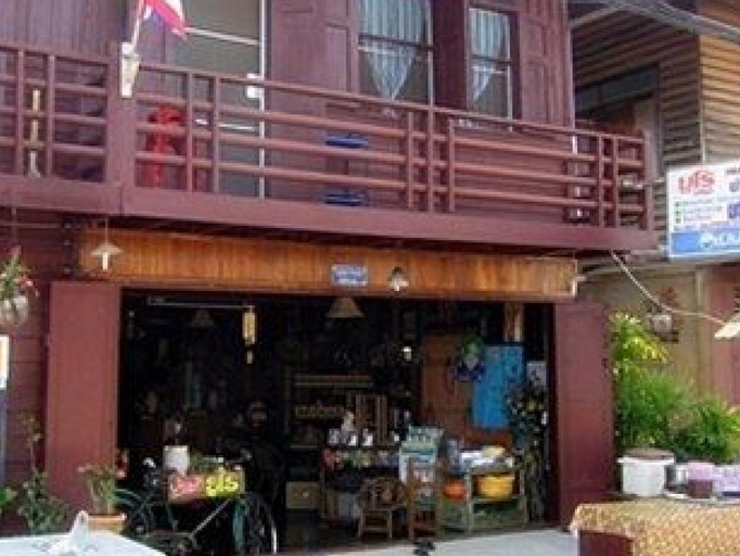 URO Friendship Guesthouse, Chiang Khan