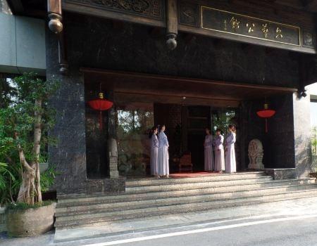 Dazhou Liuyi Hotel, Dazhou