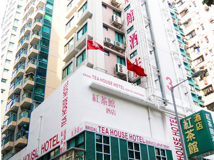 Bridal Tea House Hung Hom Winslow Hotel, Kowloon City