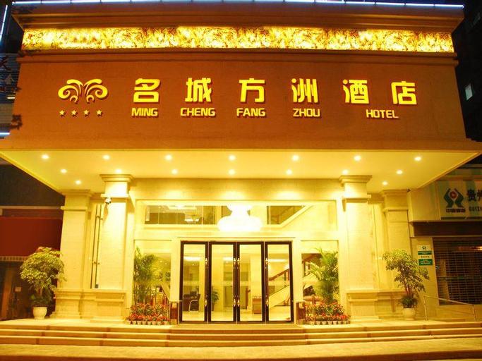 Mingcheng Fangzhou Hotel, Zunyi
