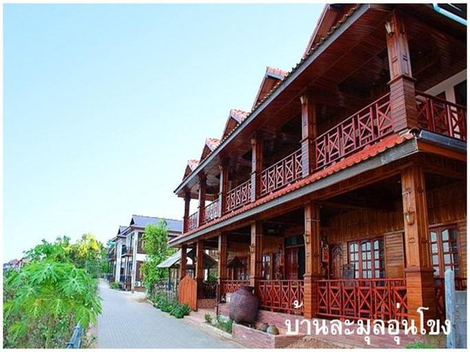 Bann Lamoonaoonkhong Hotel, Chiang Khan
