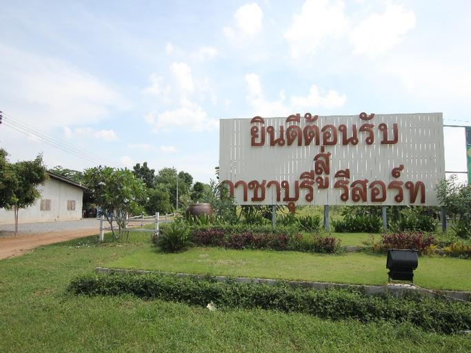 Archa Buri Resort, Muang Kanchanaburi