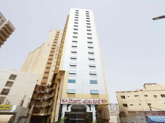 Riyadh Al Diyafah Hotel,